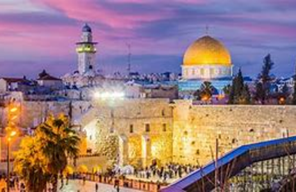 Study Tour of Israel